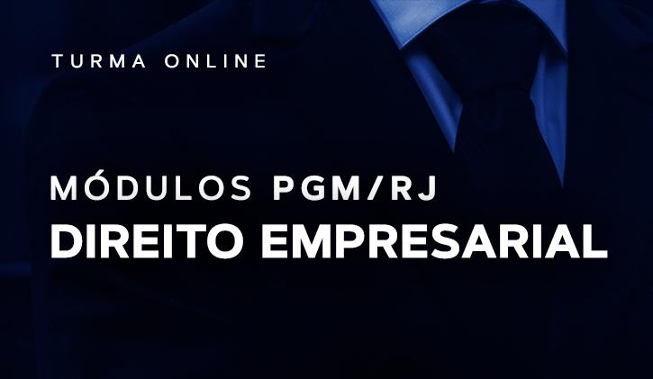 Módulo PGM Empresarial 2019
